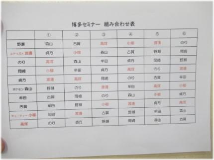 10a-5-6.jpg
