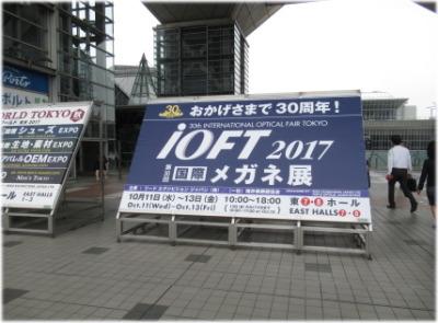 10q-12-2.jpg