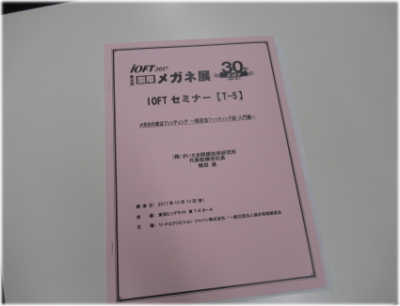 10q-14-7.jpg