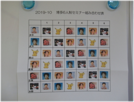 10q-18-5.jpg