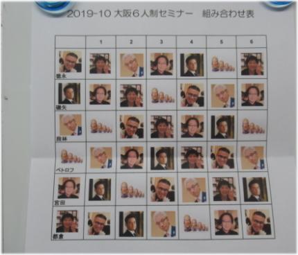 10q-24-5.jpg