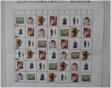 10q-25-8.jpg