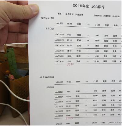 10q-29-3.jpg