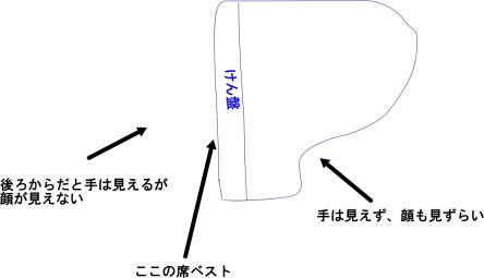 10q-8-3.jpg