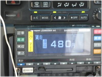 10w-21-2.jpg
