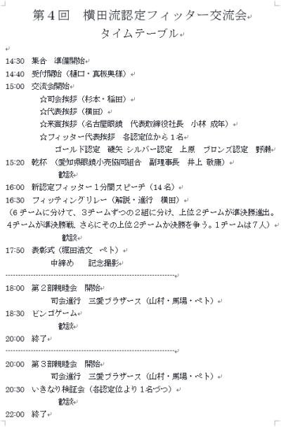 11-q-16-2.jpg
