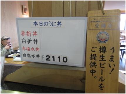 11a-16-8.jpg