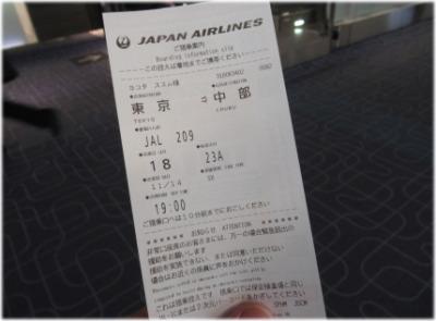 11q-15-7.jpg