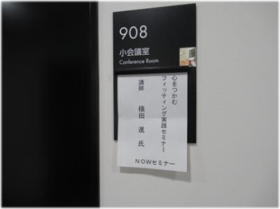 11q-22-4.jpg