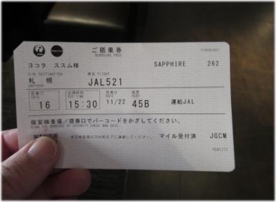 11q-23-2.jpg