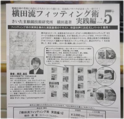 11q-7-1.jpg