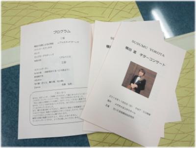 11w-7-2.jpg