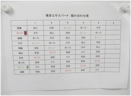 12a-7-4.jpg
