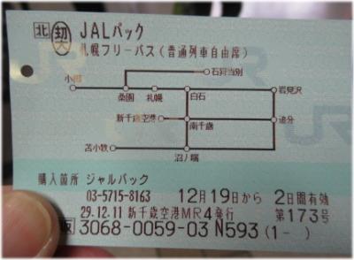 12q-20-7.jpg