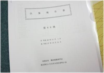 12q-27-1.jpg