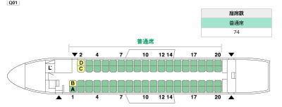 12q-9-15.jpg