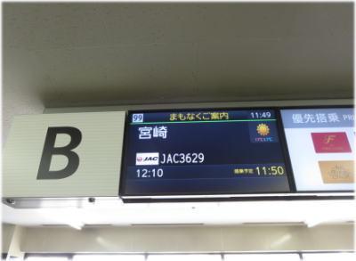 12q-9-28.jpg