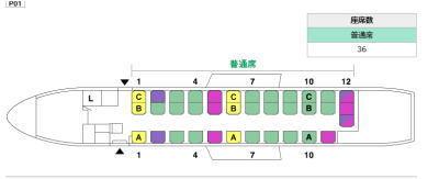 12q-9-32.jpg