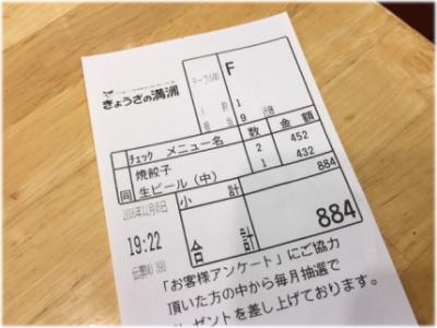 12w-6-4.jpg