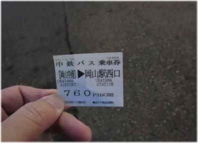 1q-26-9.jpg