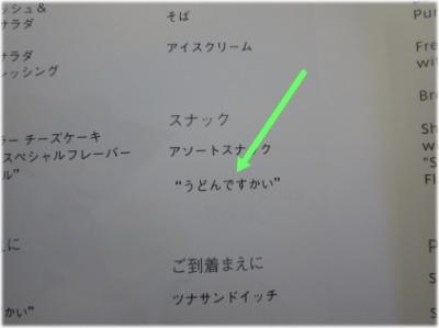 1q-7-55.jpg