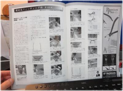 1w-19-3.jpg