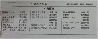 1w-23-4.jpg