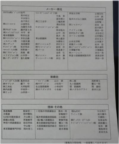 1w-23-5.jpg
