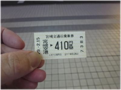 2q-16-7.jpg