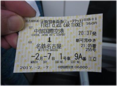 2q-8-10.jpg