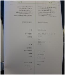 3g-1-15.jpg