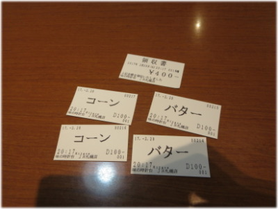 3q-1-13.jpg