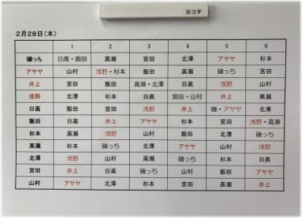 3q-1-3.jpg