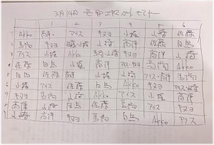 3q-15-9.jpg