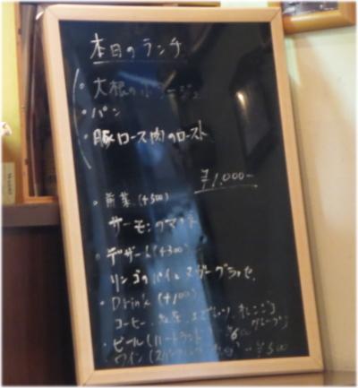 3q-17-4.jpg