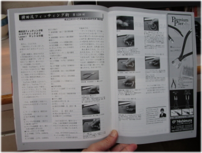 3q-27-2.jpg