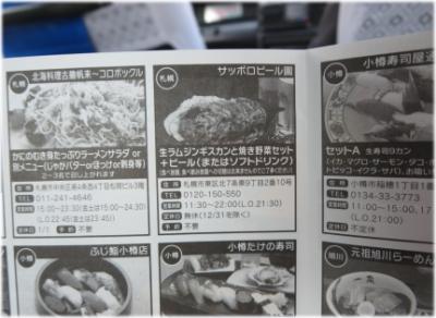 3q-3-13.jpg