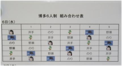 3q-7-8.jpg