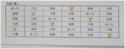 3q-8-4.jpg