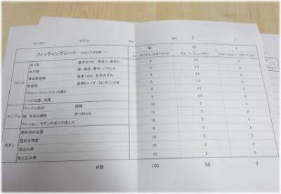 3w-10-19.jpg