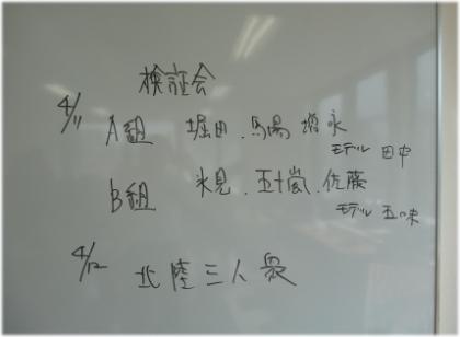 4a-12-11.jpg