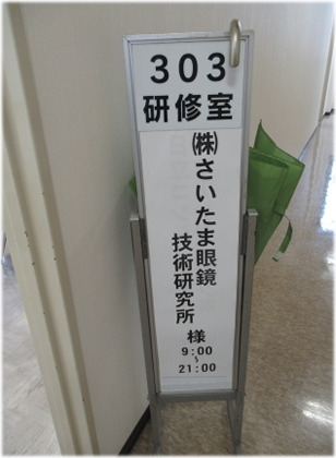 4a-12-4.jpg