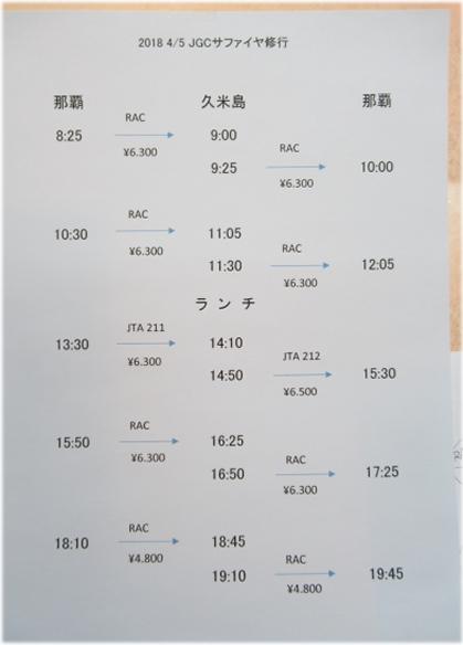 4a-6-9.jpg