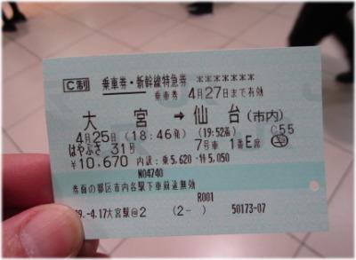 4q-26-2.jpg