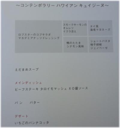 4w-23-73.jpg