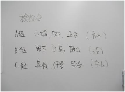 5a-18-16.jpg