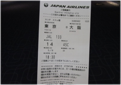 5q-10-4.jpg