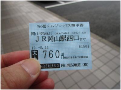 5q-24-8.jpg