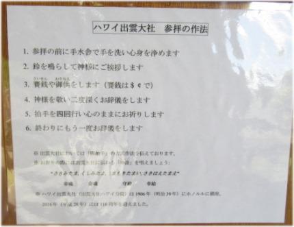 5q-6-28.jpg
