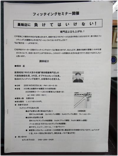 5q-7-1.jpg
